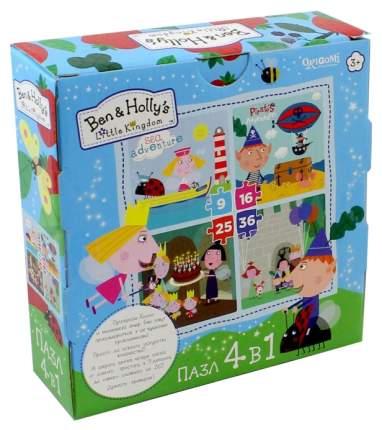 Пазлы Origami Ben & Holly's Little Kingdom Маленькие истории 03001