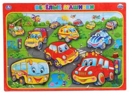 Развивающие Пазлы в рамке Умка Веселые Машинки А3-Картон