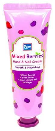 Крем для рук YOKO Mixed Berries Hand & Nail Cream 50 мл