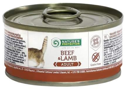 Консервы для кошек Nature's Protection, говядина, ягненок, кусочки, 100г