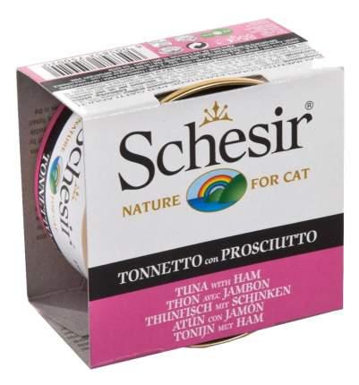 Консервы для кошек Schesir, курица, ветчина, кусочки, 14шт, 85г