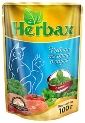 Влажный корм для кошек Herbax, рыбное ассорти в соусе с мятой, 24шт, 100г