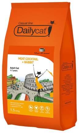 Сухой корм для кошек Dailycat Casual Line, мясной коктейль с кроликом, 1,5кг