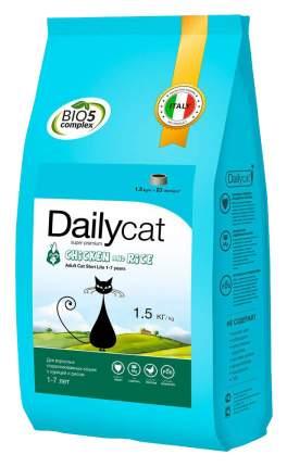 Сухой корм для кошек Dailycat Adult, курица и рис, 1,5кг