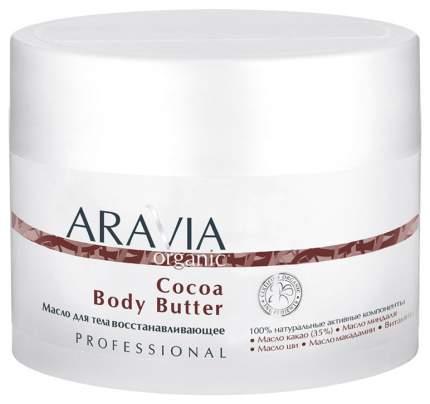 Масло для тела Aravia Professional Organic Cocoa Body Butter 150 мл