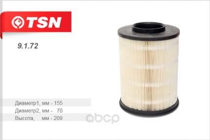 Фильтр воздушный TSN 9172