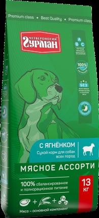 Сухой корм для собак Четвероногий Гурман Мясное ассорти, говядина, 13кг