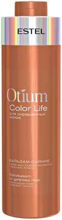 Бальзам ESTEL Professional Otium Color Life Для окрашенных волос 1000 мл