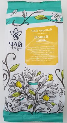 Чай черный Чай в Саду цейлонский премиальный новый день 70 г