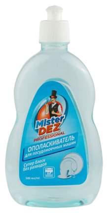 Ополаскиватель Mister Dez для посудомоечных машин cупер блеск без разводов 500 мл