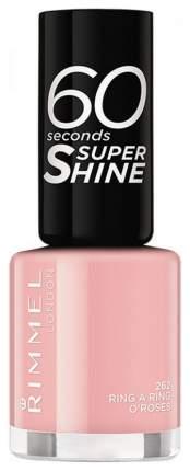 Лак для ногтей Rimmel 60 Seconds Super Shine 262 Ring A Ring O'Roses 8 мл