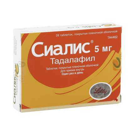 Сиалис таблетки 5 мг 28 шт.
