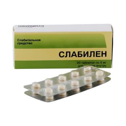 Слабилен таблетки 5 мг 20 шт.