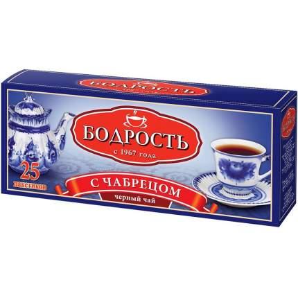 Чай Бодрость с чабрецом черный байховый мелкий 25 пакетиков