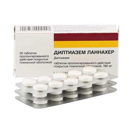 Дилтиазем Ланнахер таблетки пролонг 180 мг 30 шт.