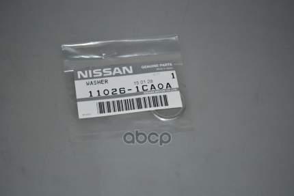 Шайба NISSAN 110261CA0A