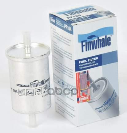Фильтр топливный Finwhale PF104