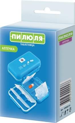 Таблетница Пилюля Аптечка синяя