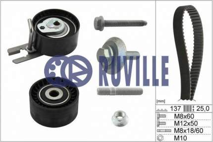 Комплект ремня ГРМ RUVILLE 5595372