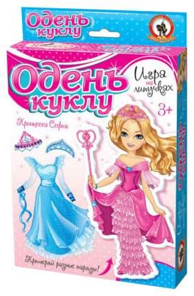 Настольная игра Русский стиль Одень куклу. Принцесса София 03175