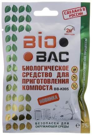 Средство для приготовления компоста BIOBAC BB-K005, набор 3шт х 75гр