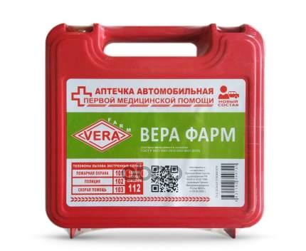Аптечка автомобильная VERA V001L