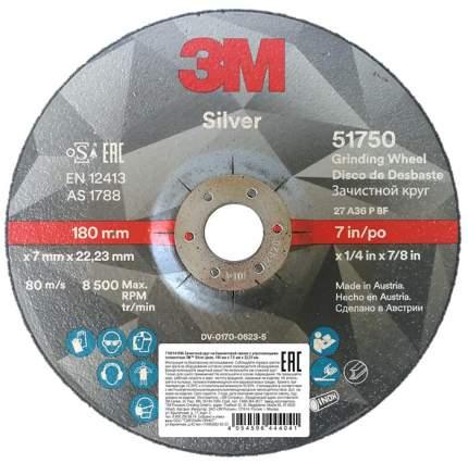 Круг фибровый шлифовальный для шлифовальных машин 3M 51750