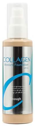 Тональный крем Enough Collagen Moisture Foundation SPF15 21 100 мл
