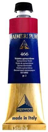 Масляная краска Maimeri Puro 466 квинакардион фиолетовый 40 мл