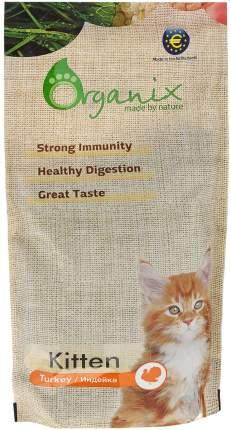 Сухой корм для котят Organix Kitten, индейка, 0,8кг