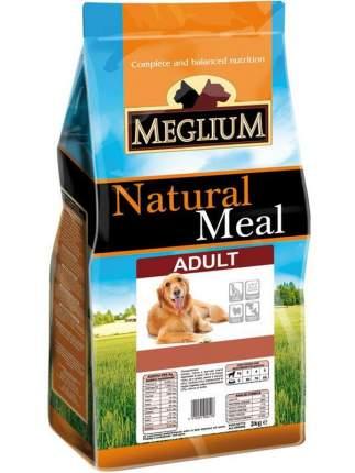 Сухой корм для собак Meglium Adult, мясо, овощи, 3кг