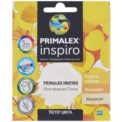 Краска для внутренних работ Primalex Inspiro Тестер 40мл Благород. Глина, PMX-I25