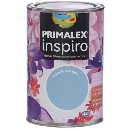 Краска для внутренних работ Primalex Inspiro 1л Синий Муслин, 420142