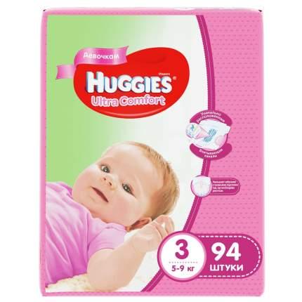 Подгузники Huggies Ultra Comfort для девочек 3 (5-9 кг), 94 шт.