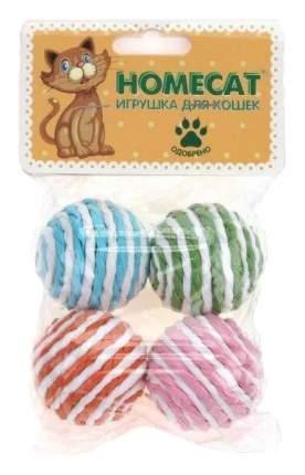 Игрушка для кошек Homecat Мячи веревочные гремящие, диаметр 4 см, 4 шт