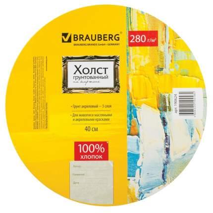 Холст грунтованный на картоне Brauberg 190624, круглый, 40 см, 100% хлопок, мелкое зерно