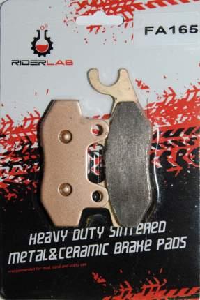 Тормозные колодки RiderLab для Kawasaki Can-Am 1XD-25806-00-00 43082-0023 715500336 FA165