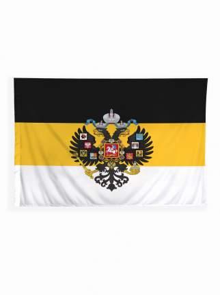 Флаг Российской Империи 135х90