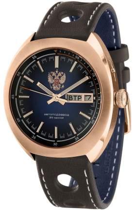Наручные механические часы Слава МИР 5013065/300-2427