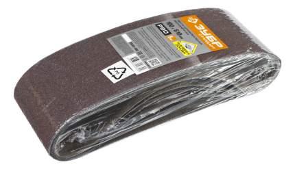 Шлифовальная лента для ленточной шлифмашины и напильника Зубр 35343-080