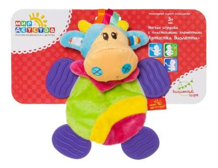 Мягкая игрушка Мир детства с пластиковыми элементами (артистка виолетта) волшебный цирк.