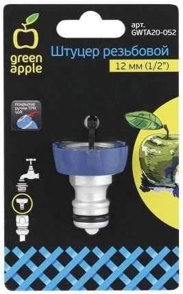 """Штуцер для шланга Green Apple GWTA 20-052 Б0003111 1/2"""""""
