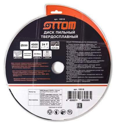 Диск пильный OTTOM 10018 250х32/30