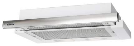 Вытяжка встраиваемая Elikor Интегра 45П-400-В2Л White/Grey