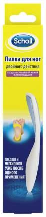 Пемза Scholl для ног двойного действия