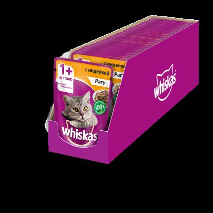 Влажный корм для кошек Whiskas рагу с индейкой, 85г