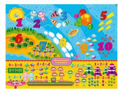 Комплект детской мебели Ника Математика в космосе