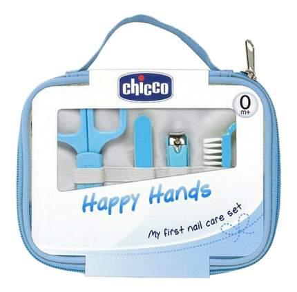 Детский маникюрный набор Chicco для мальчиков, цвет-голубой