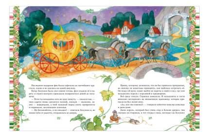 Золотая книга Сказок (Премиум). Шарль перро, Братья Гримм, Г. Х. Андерсен