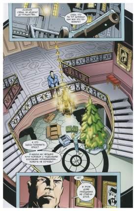 Графический роман Бэтмен, Санта-Кляус едет в город!